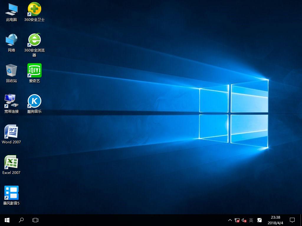 Win10 64位系统下载 GHOST WIN10 X64专业装机系统桌面