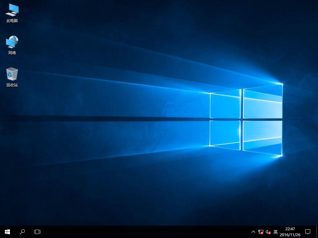 Win10 32位技术员联盟系统 GHOST WIN10 X86 技术员联盟专用系统桌面