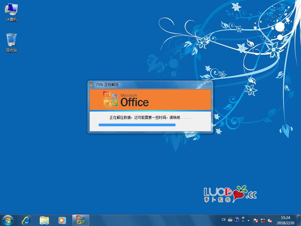 萝卜家园 Win764位旗舰版系统下载 LUOBO GHOST WIN7 X64 SP1 专业装机版安装office常用软件
