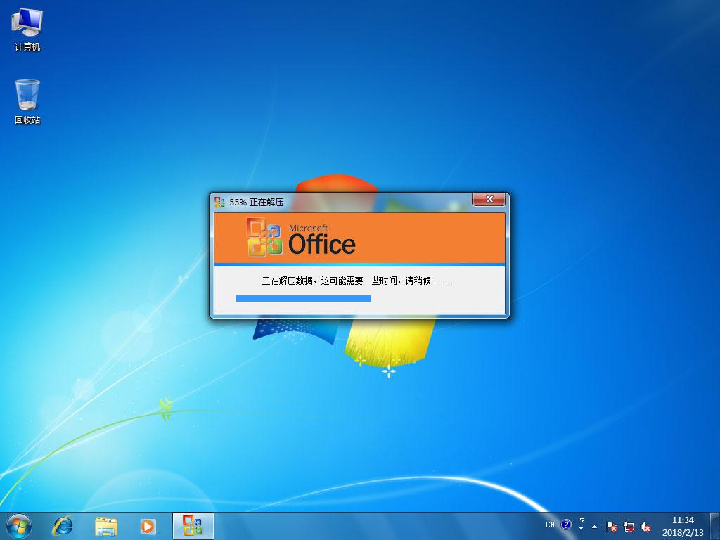 电脑公司 Win732位旗舰版系统下载 LUOBO GHOST WIN7 x86 SP1 专业装机版安装office