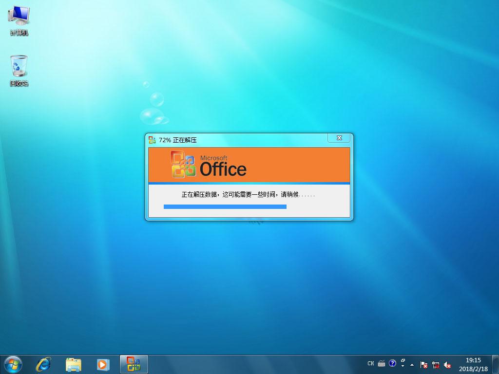 番茄花园Win732位旗舰版技术员联盟系统 TOMATO GHOST WIN7 x86 SP1 技术员联盟专用系统安装常用软件